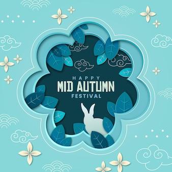 Festival del medio otoño en estilo papel.