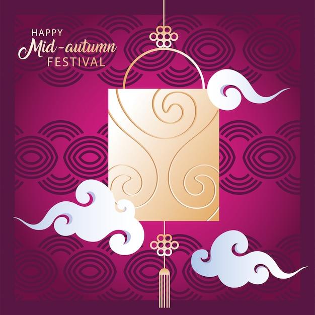 Festival del medio otoño o festival de la luna con linterna y clous.
