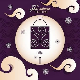 Festival del medio otoño o festival de la luna con linterna y luna