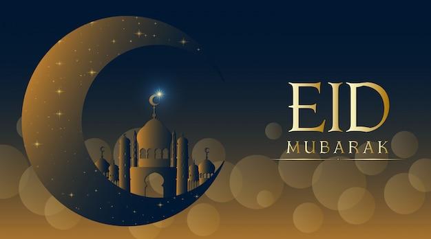 Festival musulmán eid mubarak