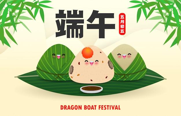 Festival de la regata del dragón chino con bola de masa de arroz