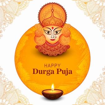 Festival de la religión india durga puja face card fondo