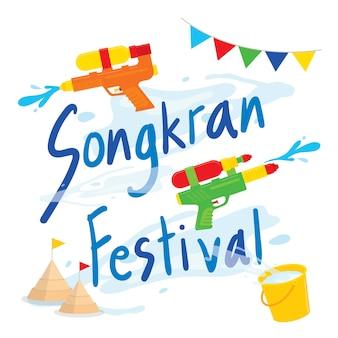 Festival de songkran, salpicadura de agua de tailandia, diseño tradicional tailandés, vector de fondo
