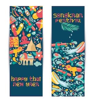 Festival de songkran