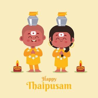 Festival thaipusam de diseño plano