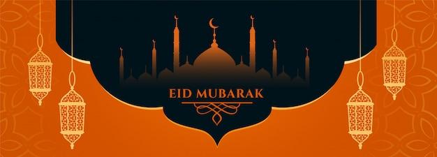 El festival tradicional de eid mubarak desea un diseño de banner