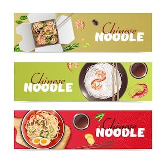 Fideos chinos 3 pancartas horizontales publicitarias realistas con platos wok salteados