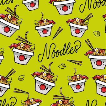 Fideos de patrones sin fisuras, ornamento ingenio texto. comida asiática