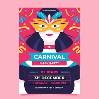 Fiesta de carnaval veneciano con plantilla de cartel de confeti