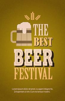 Fiesta de la cerveza celebración de la fiesta oktoberfest