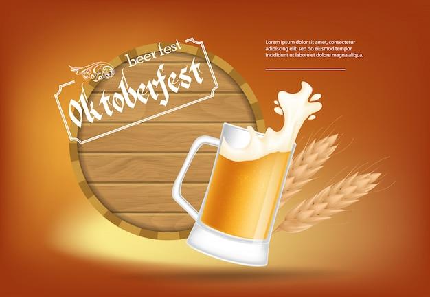 Fiesta de la cerveza, letras del festival de la cerveza con barril y jarra de cerveza.