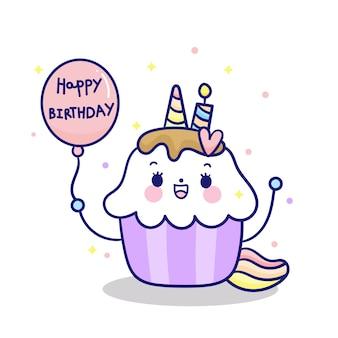 Fiesta de cumpleaños de vector lindo muffin de unicornio
