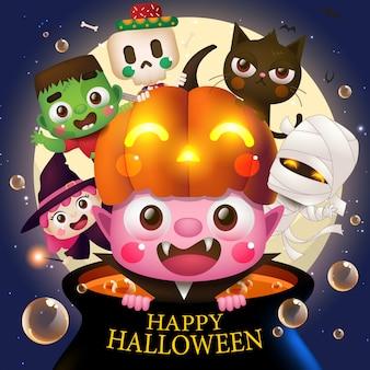 Fiesta de disfraces de halloween para niños.
