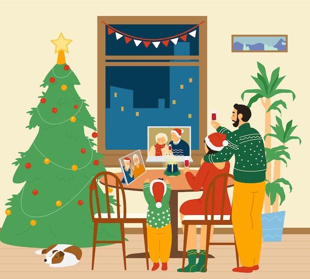 Fiesta familiar de navidad en línea.