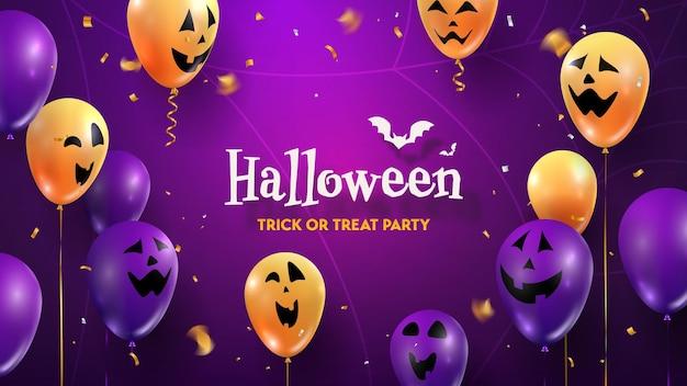 Fiesta feliz de halloween, diversión aterradora, caras espeluznantes en globos d ilustración vectorial truco o texto de la invitación