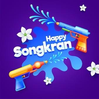 Fiesta del festival songkran.
