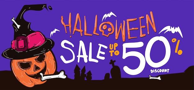 Fiesta de halloween y 50% de descuento en ventas banner ilustración