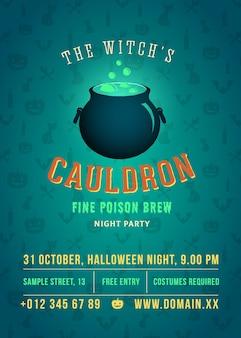 La fiesta de halloween del caldero de brujas hirviendo y resplandeciente