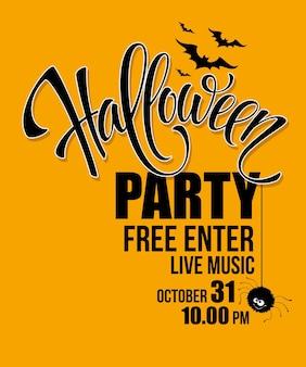 Fiesta de halloween. felices fiestas. ilustración vectorial eps 10