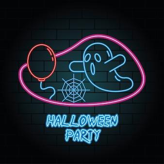 Fiesta de halloween luz de neón de fantasma y globo de helio, diseño de ilustraciones vectoriales