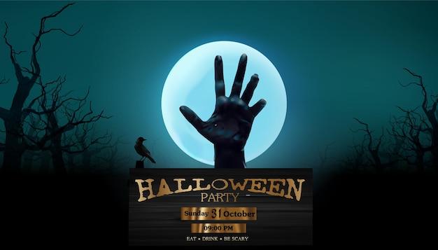 Fiesta de halloween, siluetas mano oscura en el diseño del cartel de luna llena