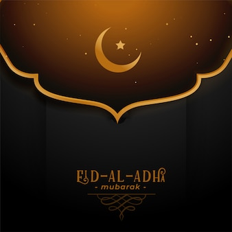 Fiesta islámica de eid al adha saludo.