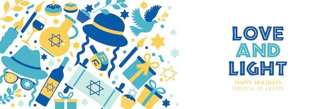 Fiesta judía hanukkah banner e invitación símbolos tradicionales de janucá.