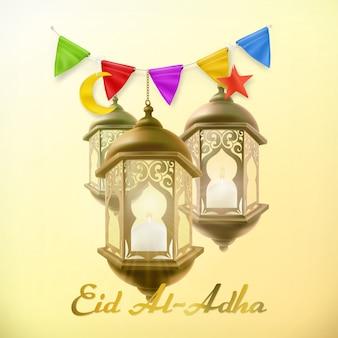 Fiesta musulmana eid al-adha. tarjeta de felicitación con lámpara. cultura islámica