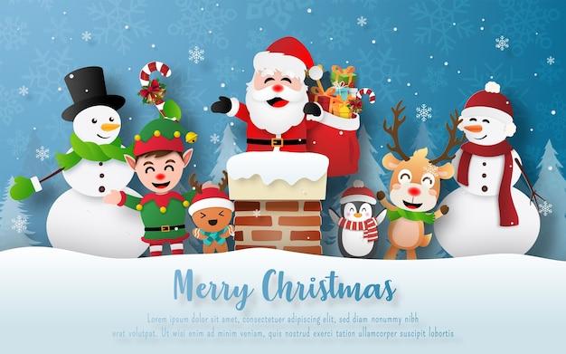Fiesta de navidad con santa claus y amigos en una chimenea.
