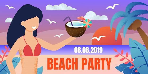 Fiesta en la playa en banner de invitación de isla tropical