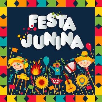 Fiesta del pueblo de festa junina en américa latina. color brillante. decoración de estilo plano.