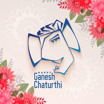 Fiesta tradicional de fondo ganesh chaturthi