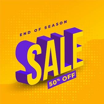 Fin de la temporada de venta de diseño de encabezado o título de promoción de productos o servicios