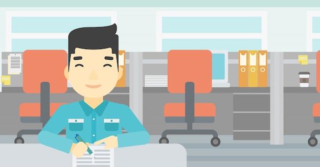 Firma de la ilustración de vector de documentos de negocios.