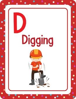 Flashcard del alfabeto con la letra d para excavar