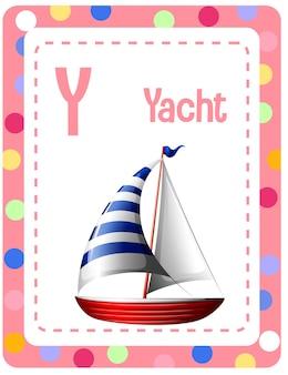 Flashcard del alfabeto con la letra y para yate
