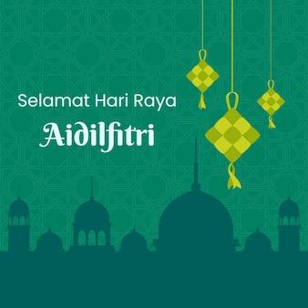 Flat eid al-fitr - hari raya aidilfitri ilustración