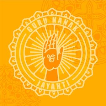 Flat guru nanak jayanti