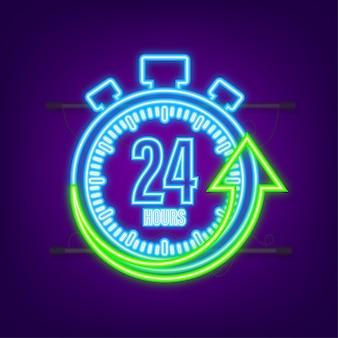 Flecha de reloj de 24 horas. icono de neón. efecto del tiempo de trabajo o tiempo del servicio de entrega. ilustración de stock vectorial.