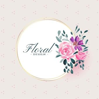 Flor floral acuarela sobre fondo de marco blanco