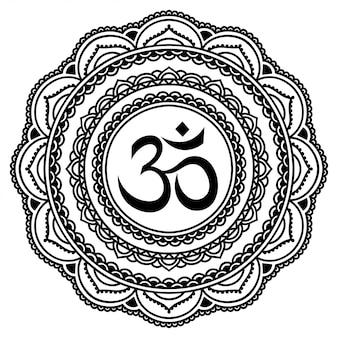Flor de mandala adorno decorativo en estilo oriental con el antiguo mantra hindú om. esquema de la ilustración del doodle.