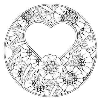 Flor de mehndi con marco en forma de adorno decorativo de corazón en la página para colorear de estilo étnico oriental.