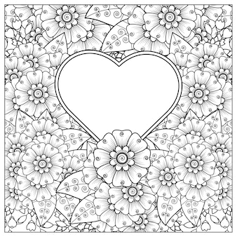 Flor de mehndi con marco en forma de corazón en estilo étnico oriental doodle ornamento página de libro para colorear