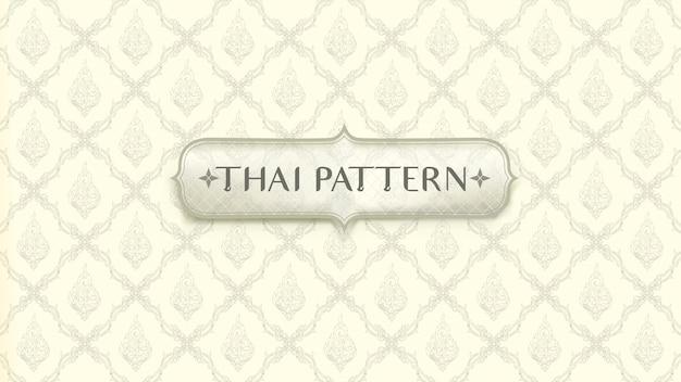 Flores de patrones sin fisuras dibujo a mano estilo de línea