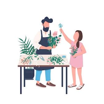 Floristería de padre con carácter sin rostro de color plano de hija. tienda de flores. jardinería y cuidado de plantas. tutorial de floristería ilustración de dibujos animados aislados para diseño gráfico y animación web