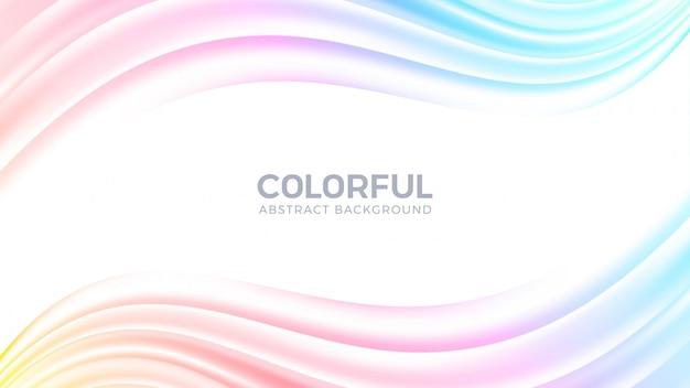 Flujo de fondo colorido abstracto.