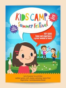 Flyer de cartel de educación de campamento de verano de niños