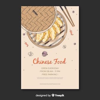 Flyer comida china caja dumplings dibujados a mano