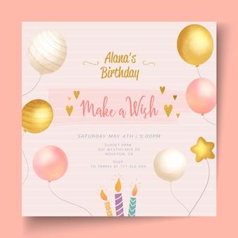 Flyer cuadrado de plantilla de fiesta de cumpleaños