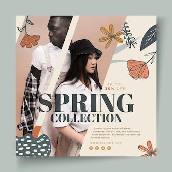 Flyer cuadrado para rebajas de moda de primavera
